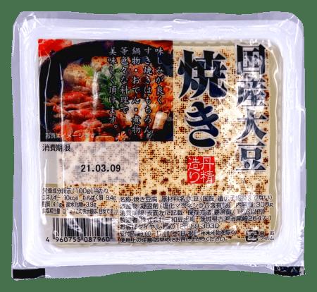 国産大豆焼き