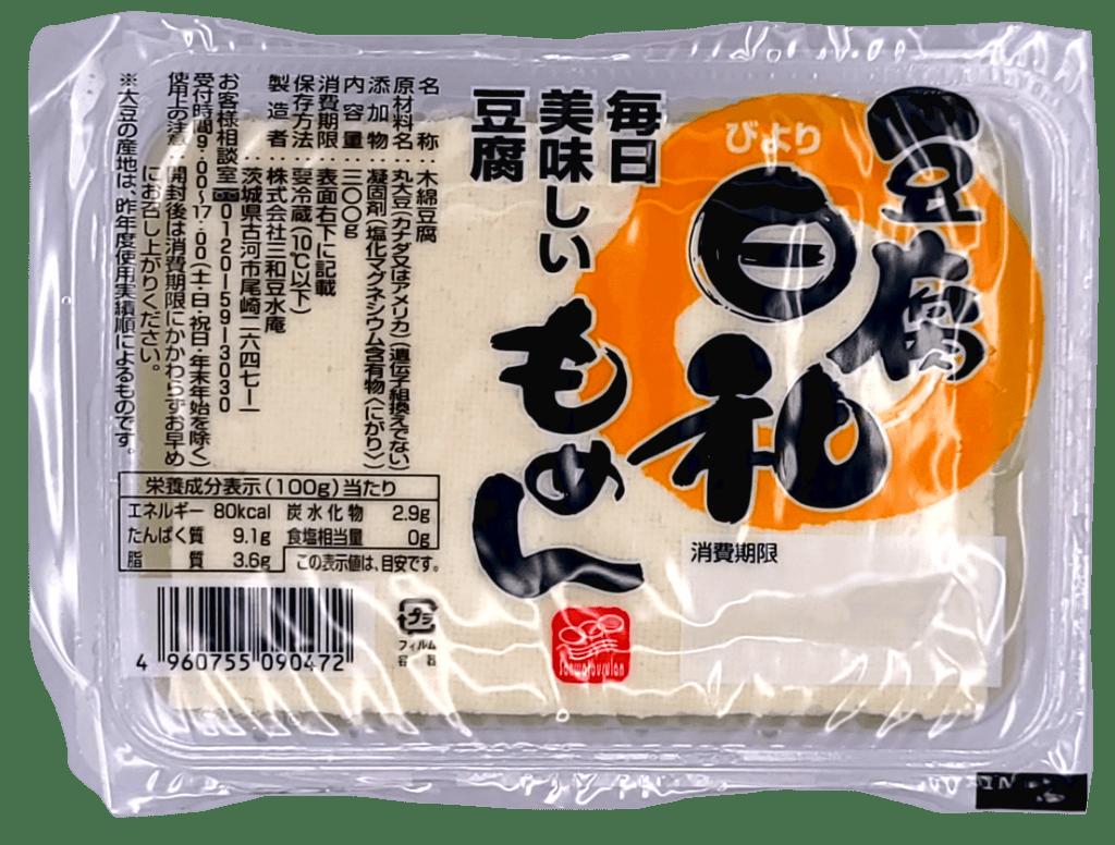 豆腐日和もめん