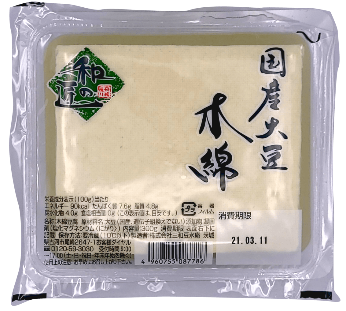 和の匠 国産大豆 木綿