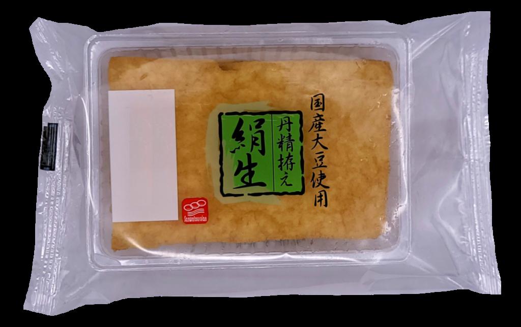 国産大豆丹精絹生揚げ