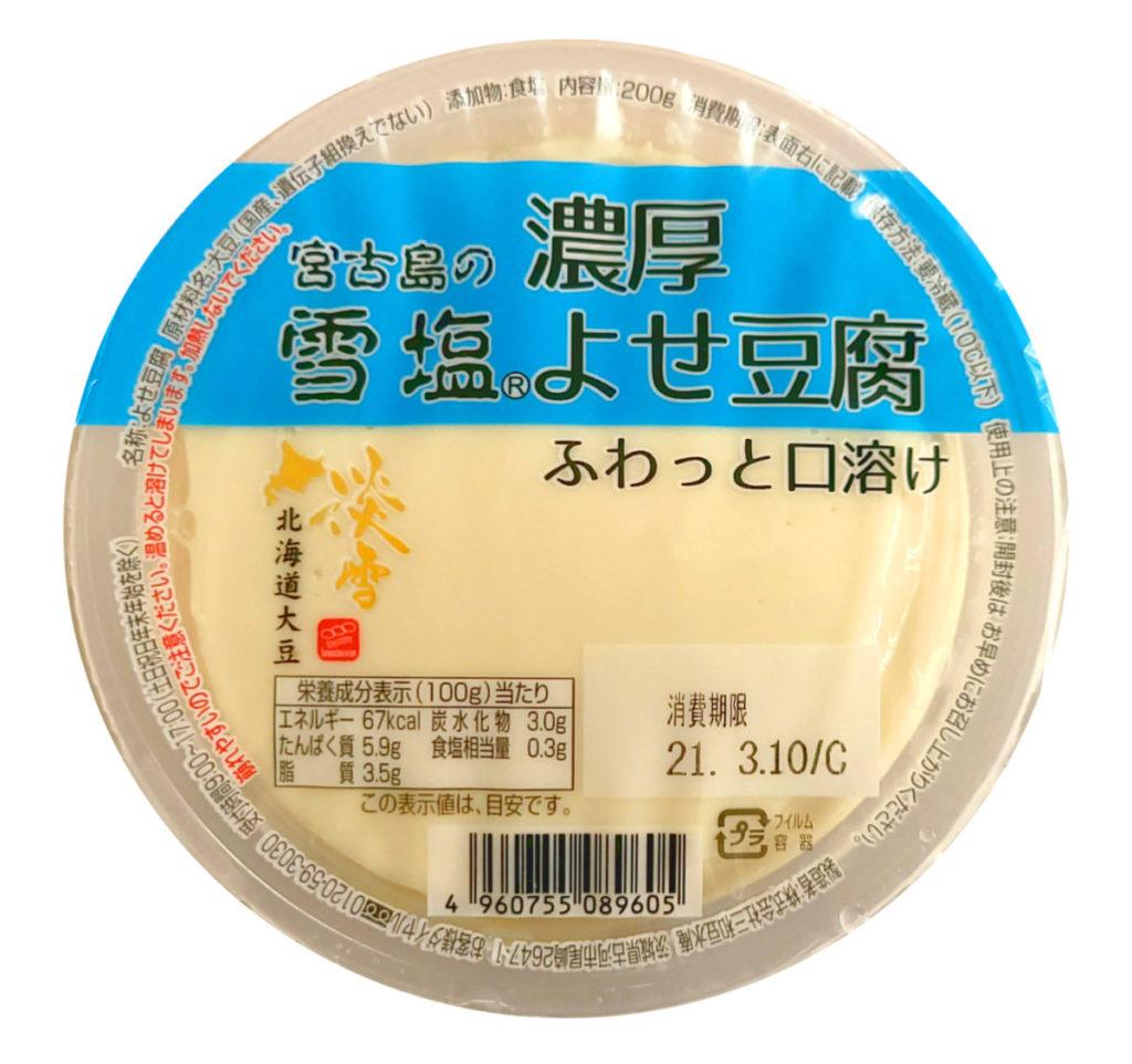 淡雪濃厚よせ豆腐