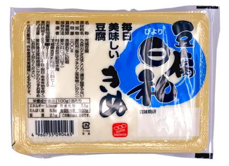 豆腐日和きぬ