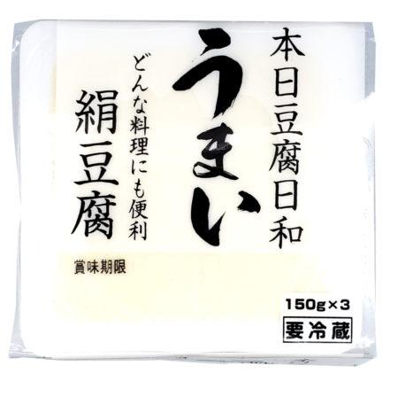 うまい絹豆腐3個パック