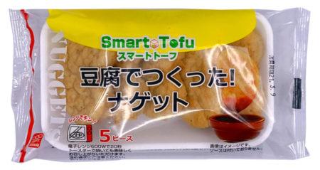 豆腐でつくつたヘルシーナゲット