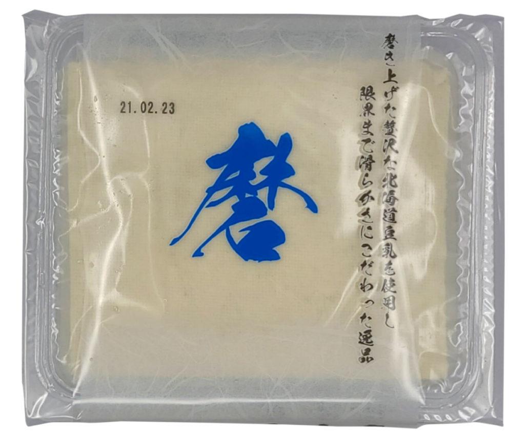 磨(みがき)木綿豆腐