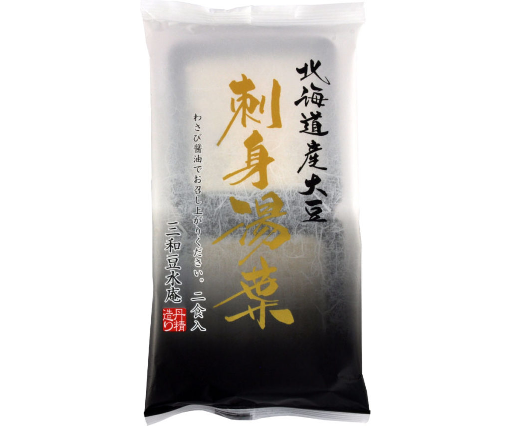 北海道産大豆刺身湯葉