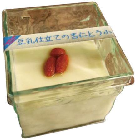 豆乳仕立ての杏仁豆腐
